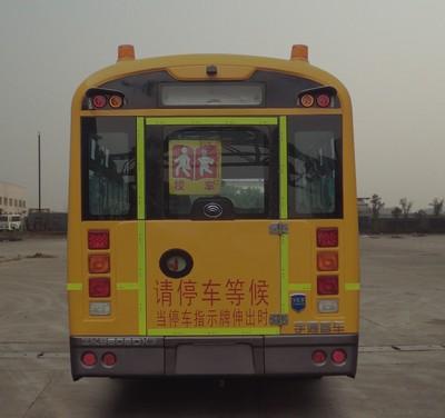 宇通牌ZK6809DX7型幼儿专用校车